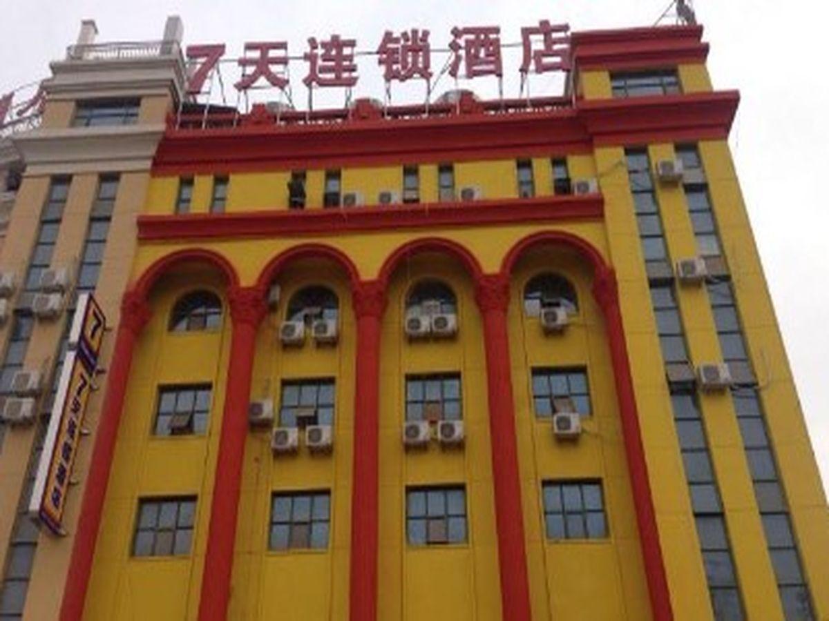 7 Days Inn Yongcheng Zhongxin Branch, Shangqiu