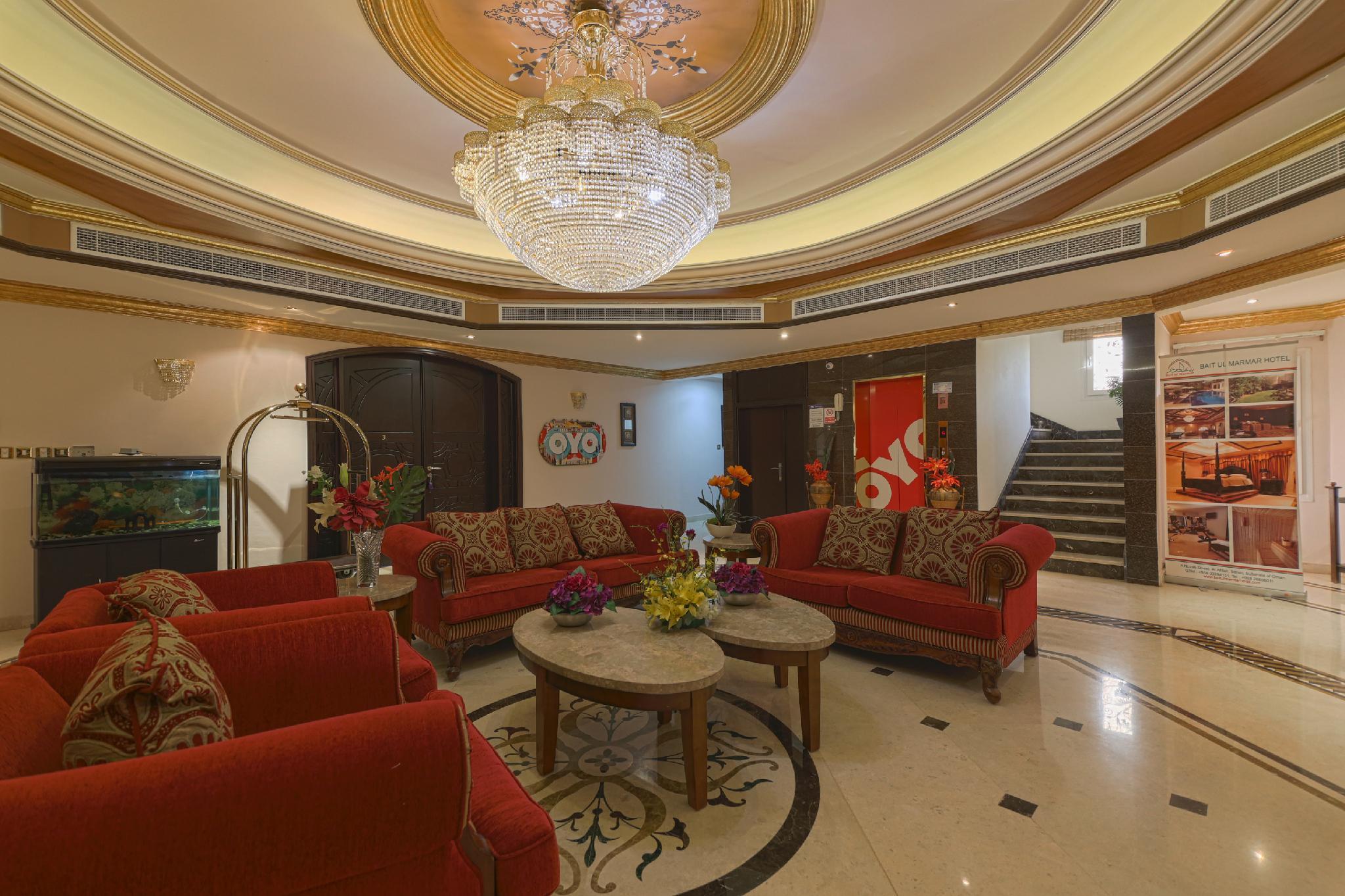 HOTEL BAIT UL MARMAR, Sohar