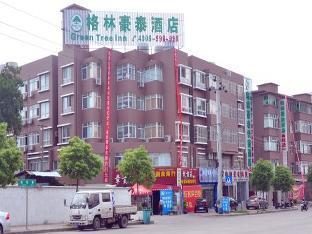 格林豪泰江西省贛州市三康廟大潤發快捷酒店