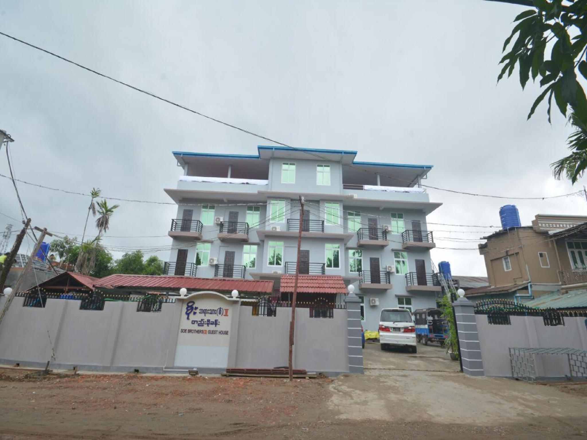 Soe Brothers II Guest House, Kawkareik