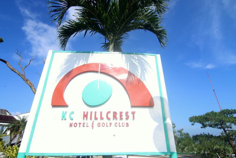 KC Hillcrest Hotel and Golf Club, Nasugbu