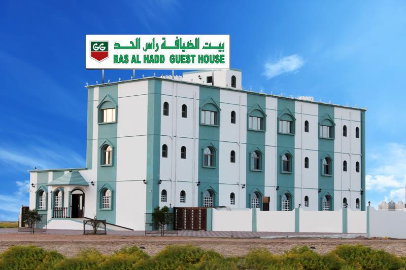 OYO 110 Ras Al Hadd Guest House, Sur