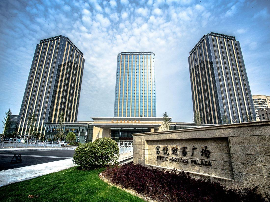 Shanghai  Sterne Hotel