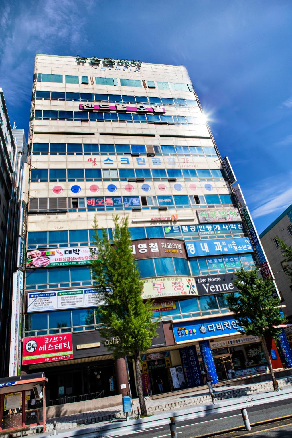 Central Hotel, Changwon