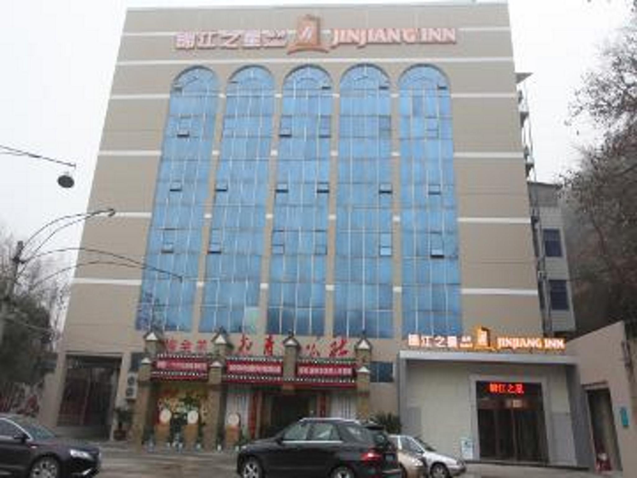 Jinjiang Inn Select Xiangyang Zuanshi Road Checheng West Road Branch, Xiangfan