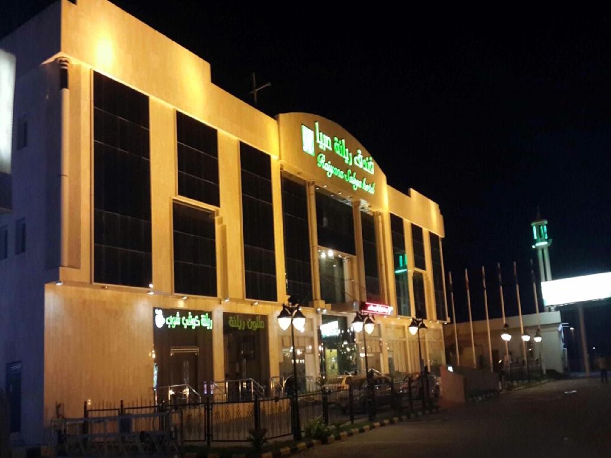 Lafontaine Raiyana Hotel,