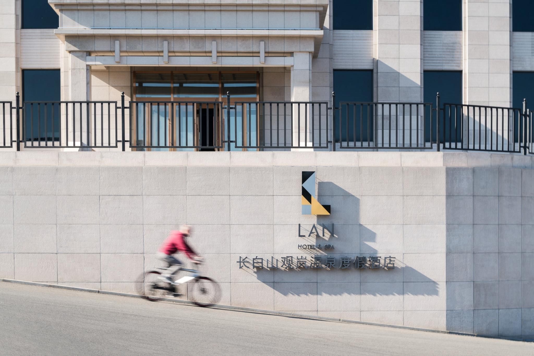 Lan Hotel and Spa ChangBaiShan, Baishan