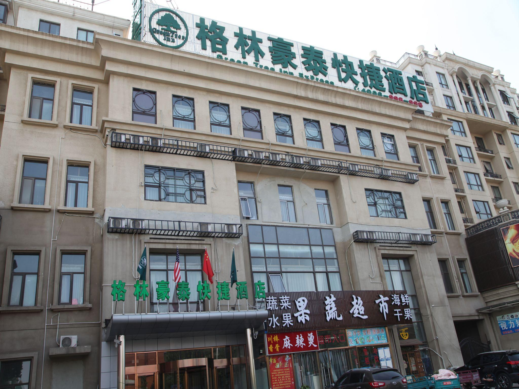 GreenTree Inn Beijing Tongzhou District Gengzhuang Friendship Hospital Express Hotel, Beijing