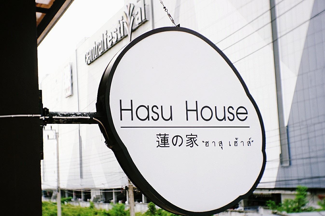 Hasu Guesthouse, Hat Yai