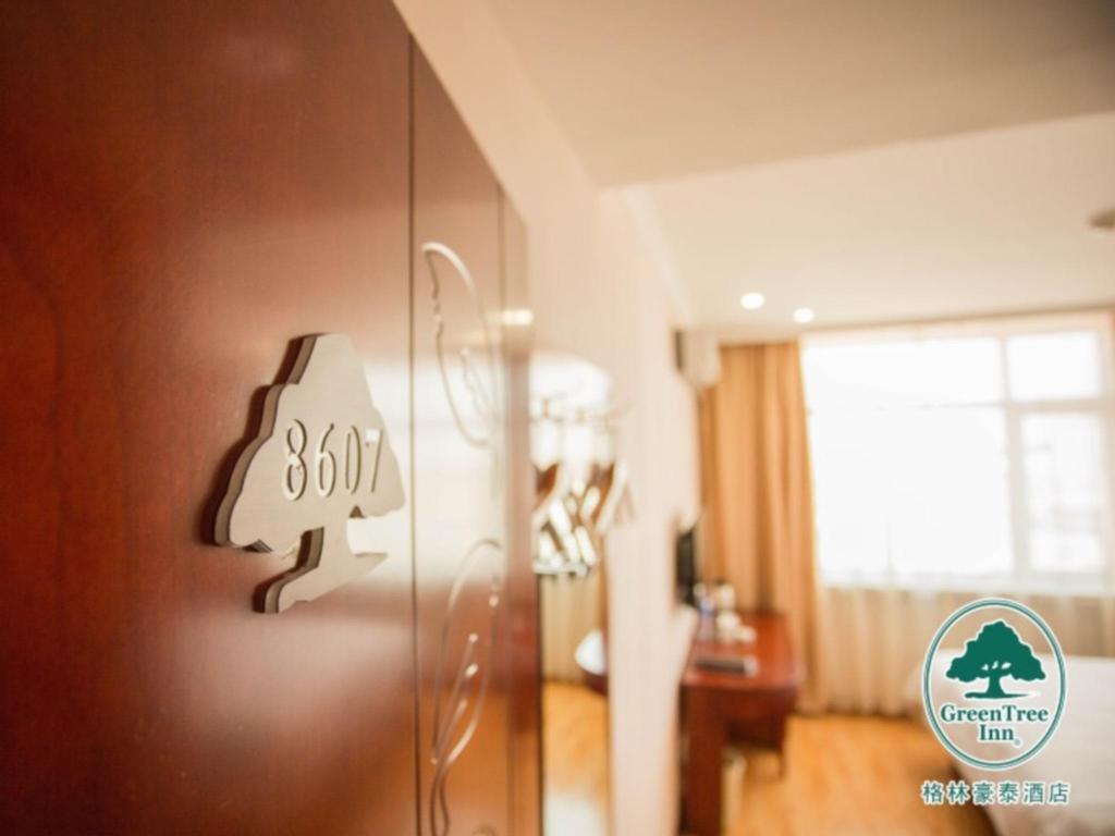 7 Days Inn Wuwei Dongdajie Wenmiao Branch Green Tree Inn Gansu Wuwei Dongguan Fumin Road Express Hotel