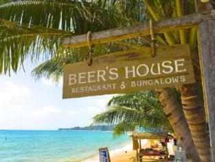 Beer House Bungalow - Koh Samui