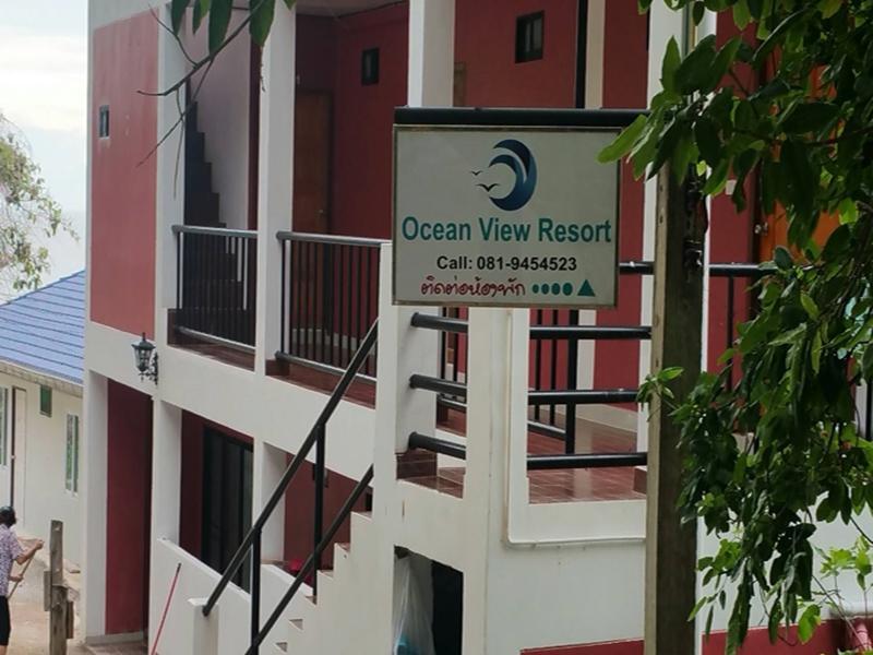 Oceanviewresort, Koh Si Chang