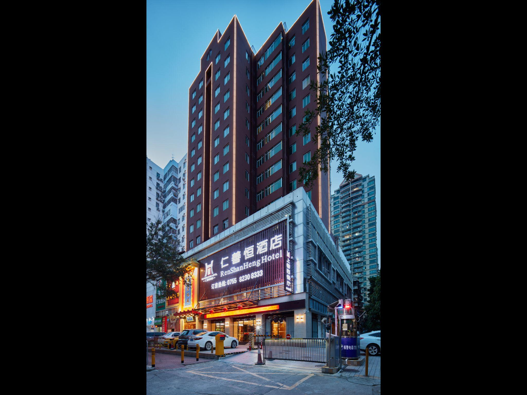 Shenzhen Ren Shan Heng Hotel, North