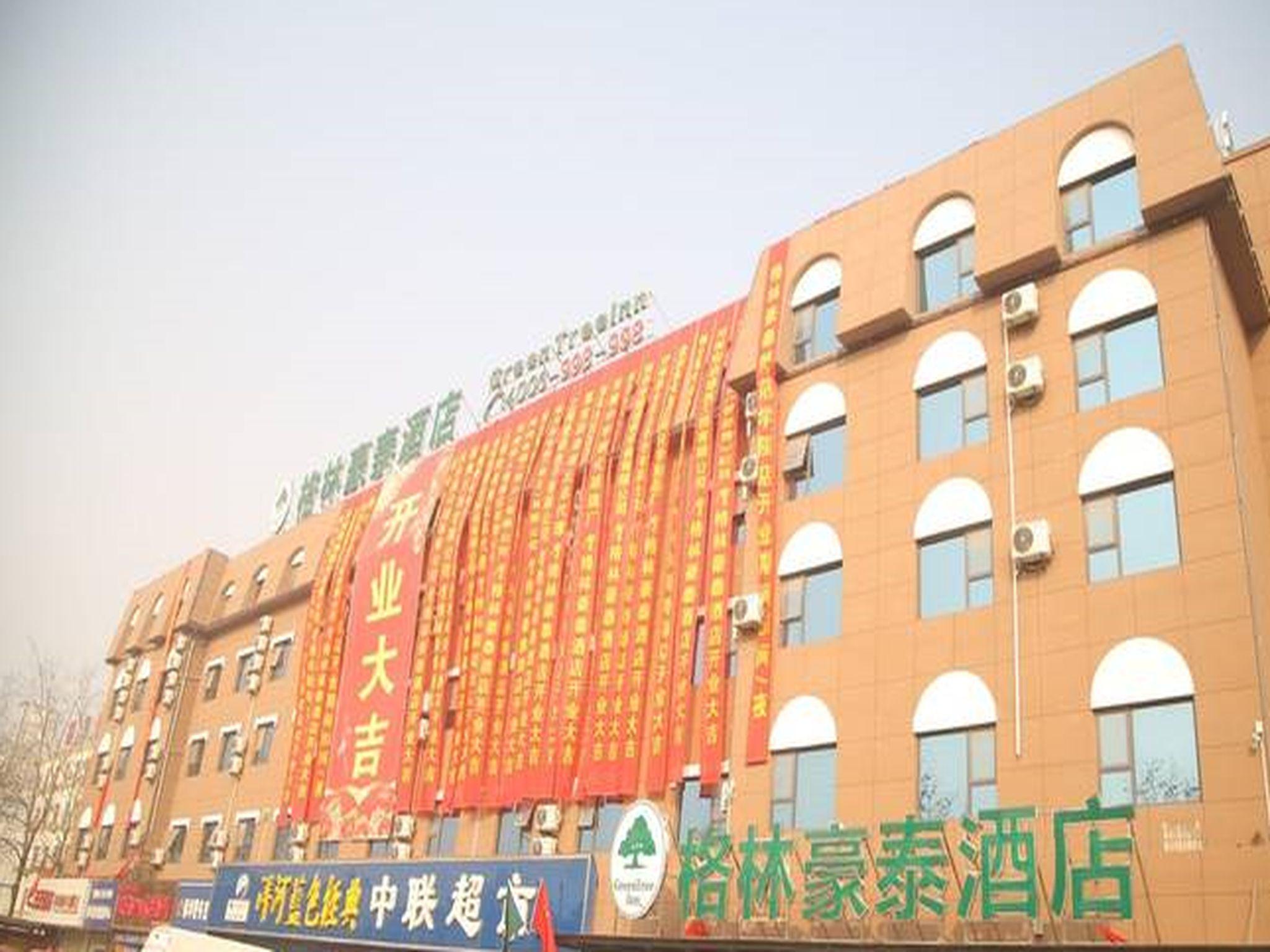 GreenTree Inn ShangQiu Normal College Wenhua(W)Road Business Hotel West Road Branch, Shangqiu