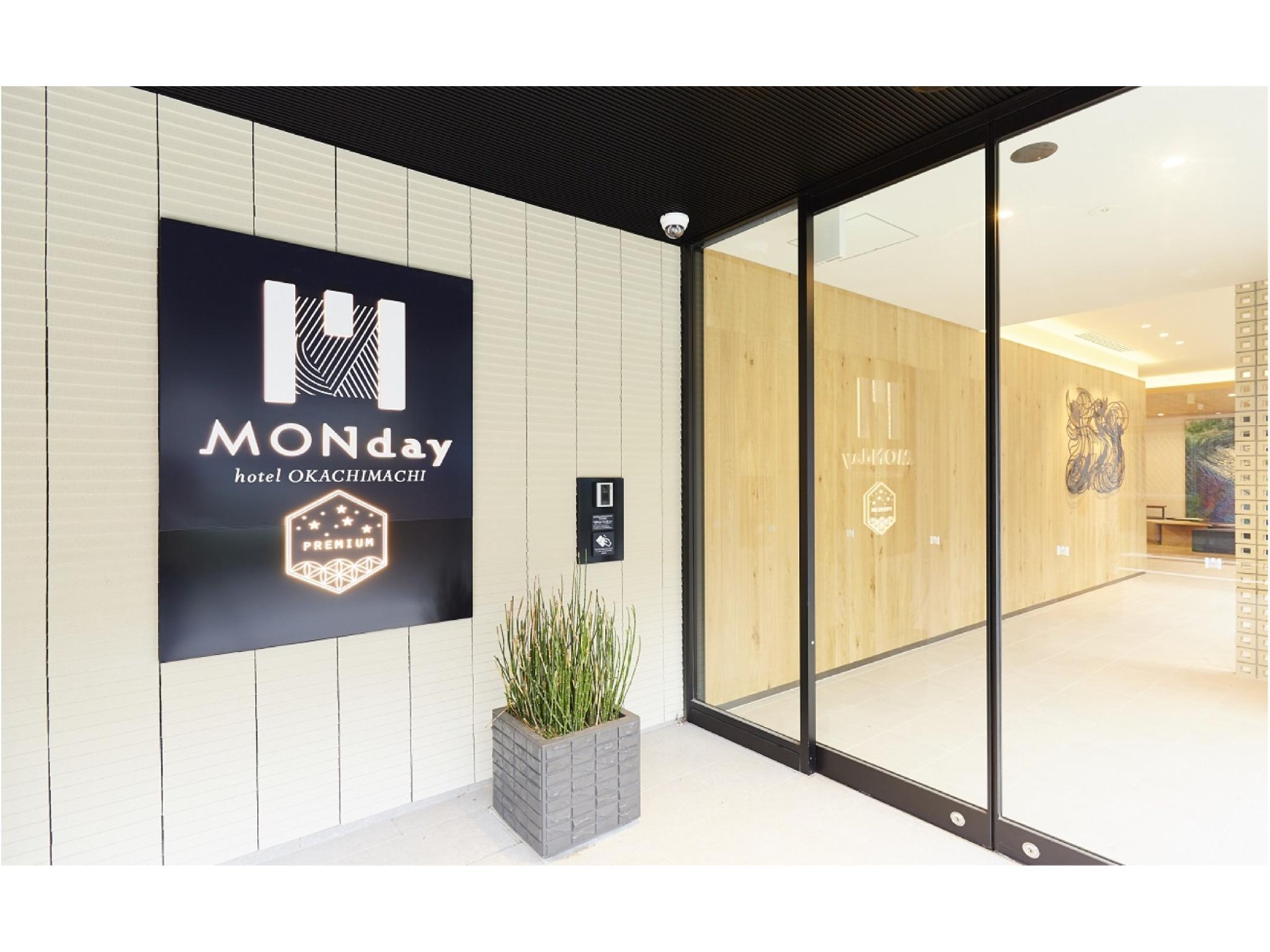 hotel MONday 御徒町