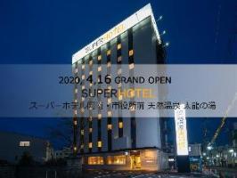 スーパーホテル阿南・市役所前 天然温泉「太龍の湯」2020年4月16日オープン