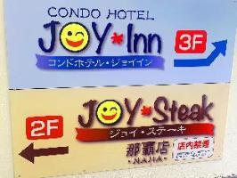 コンドホテル JOY INN