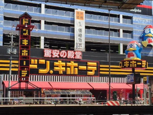 H2O Stay A202 Charming Place/Shibuya/8min/6ppl Tokyo