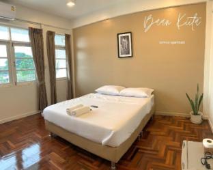 Baan KIITA (service apartment), Ban Pong
