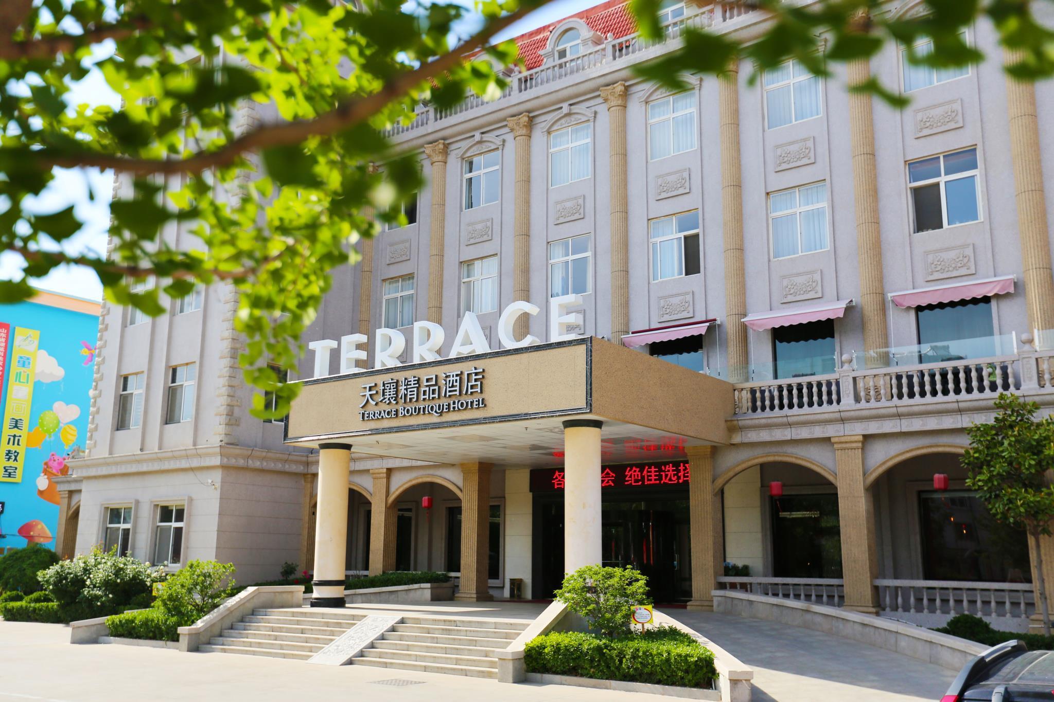 Terrace Boutique Hotel, Qingdao