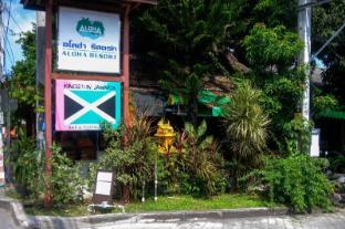 Kingston Jamaica Hostel - Koh Samui