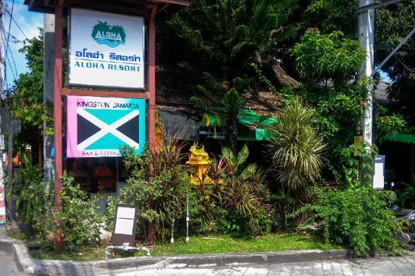 Kingston Jamaica Hostel Koh Samui