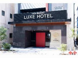谷町 LUXE HOTEL