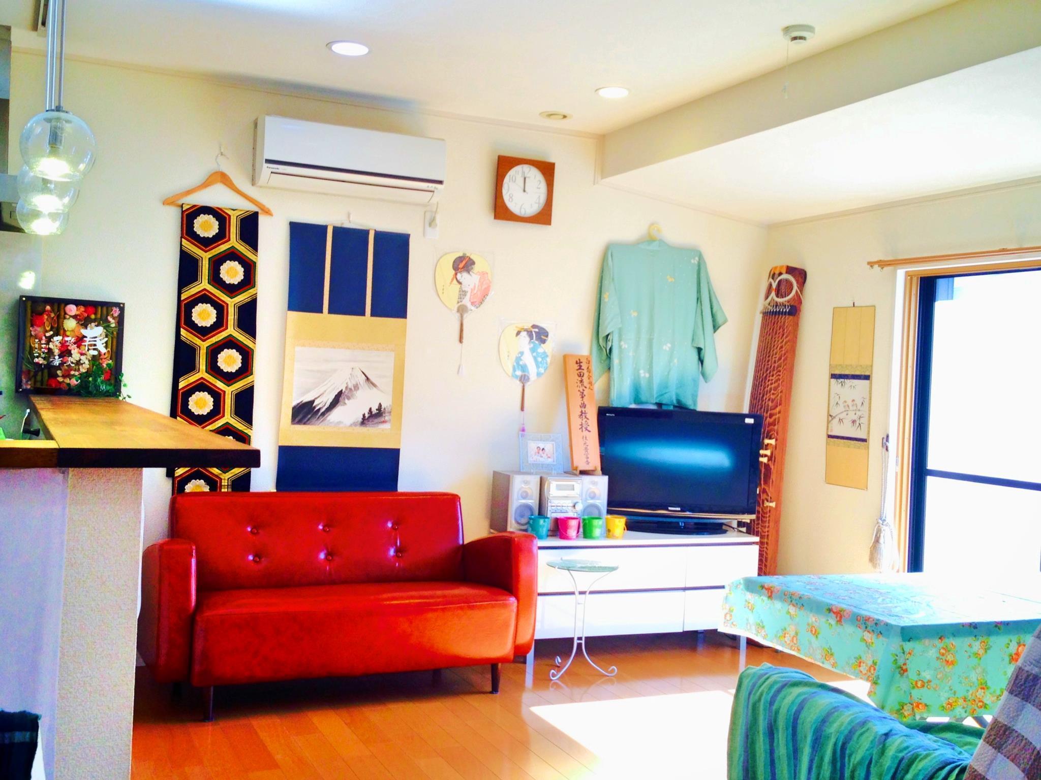 Japanese Culture House Yuka & Masato Room 3, Higashikurume