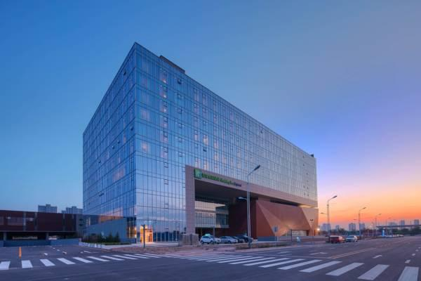 Holiday Inn Express Handan East, Handan