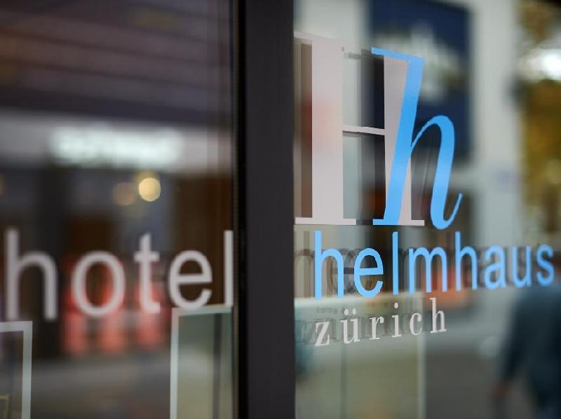 ヘルムハウス スイス クオリティ ホテル