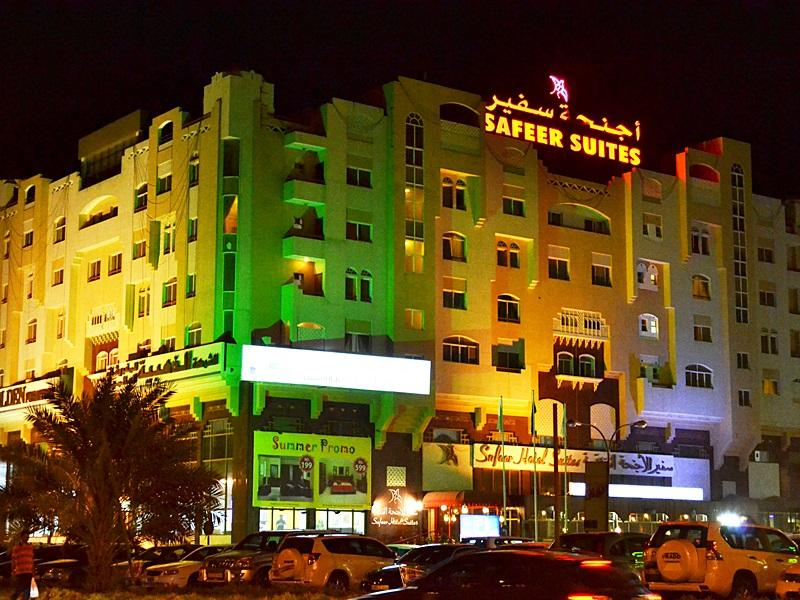 Safeer Hotel Suites, Muttrah