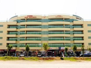 TIME Dunes Hotel Apartment Al Qusais,