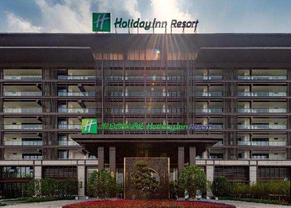 Holiday Inn Resort Maoshan Hot-Spring Zhenjiang