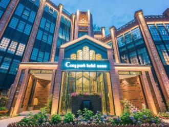 Hangzhou Cosy Park Hotel