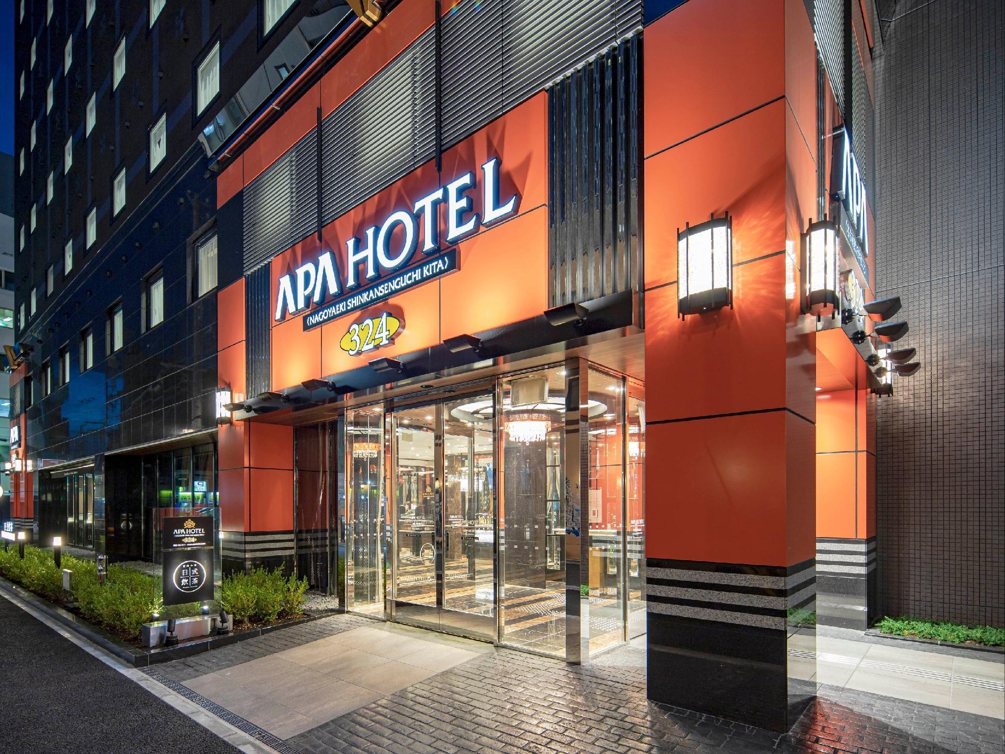 アパホテル<名古屋駅新幹線口北>