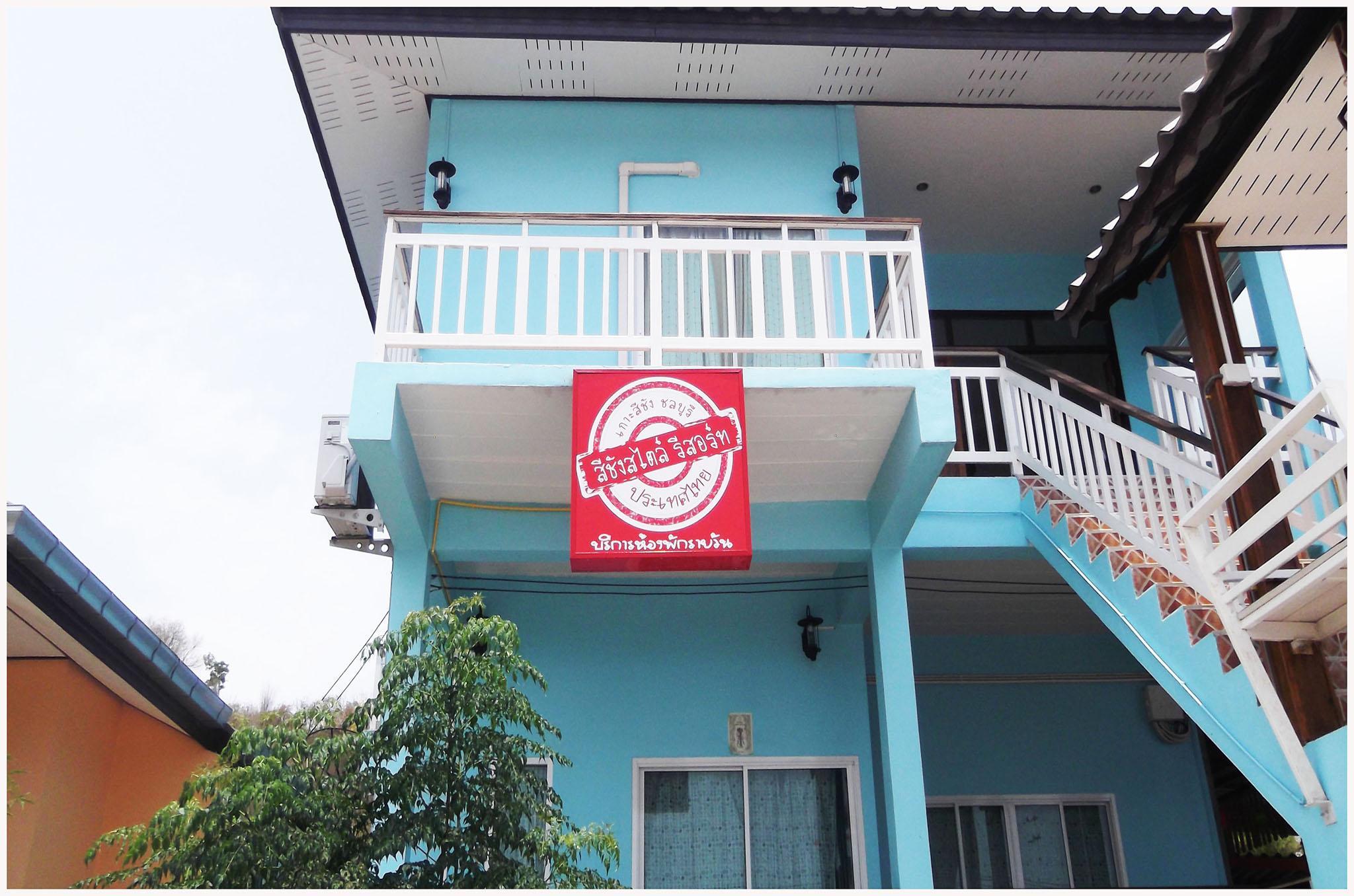Sichangstyle resort, Koh Si Chang