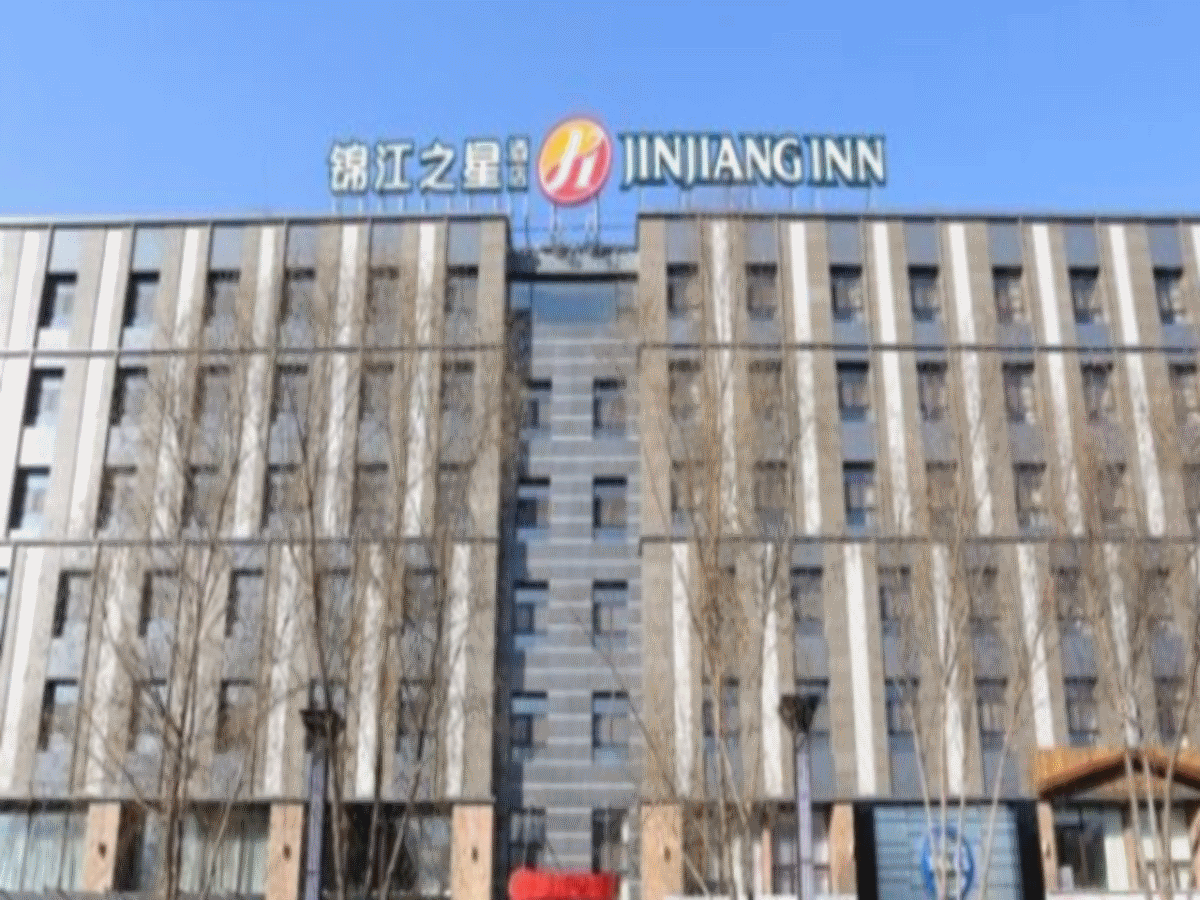 Jinjiang Inn Select Changchun Jingyuetan Park, Jilin