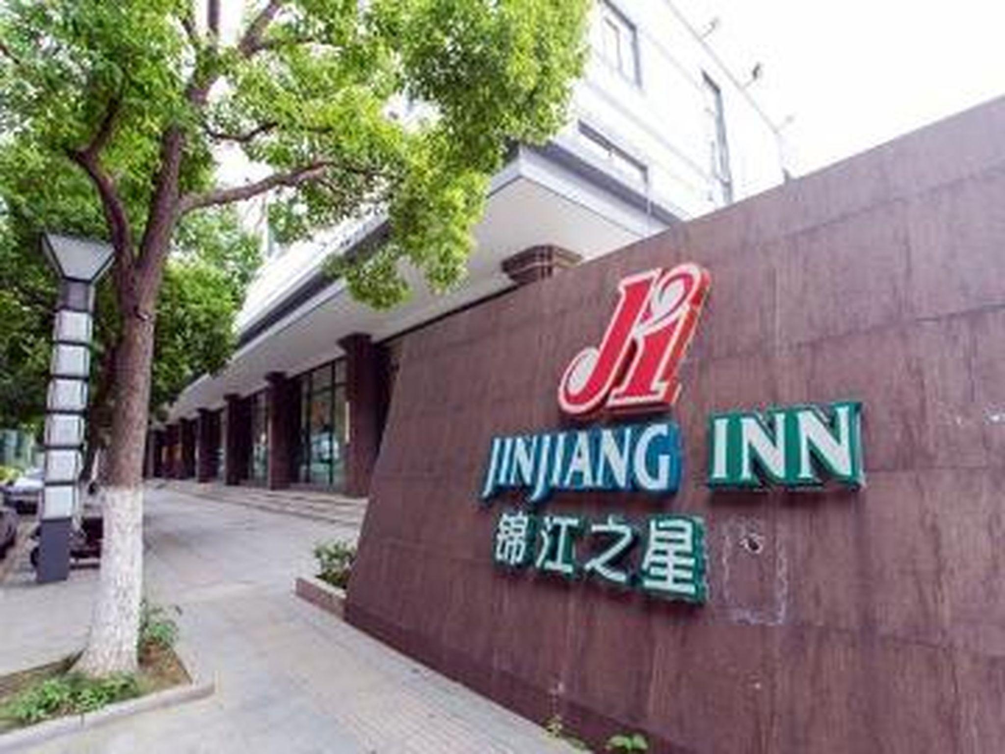 Jingjiang Inn Suzhou Industrial Park Donghuan Road