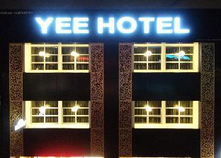 Yee Hotel Sdn Bhd, Johor Bahru