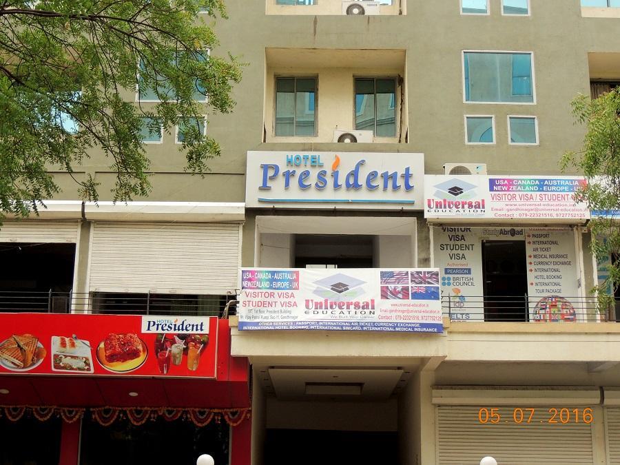 Hotel President, Gandhinagar