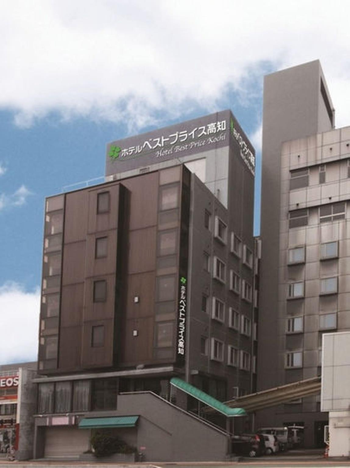 Hotel Best Price Kochi, Kōchi