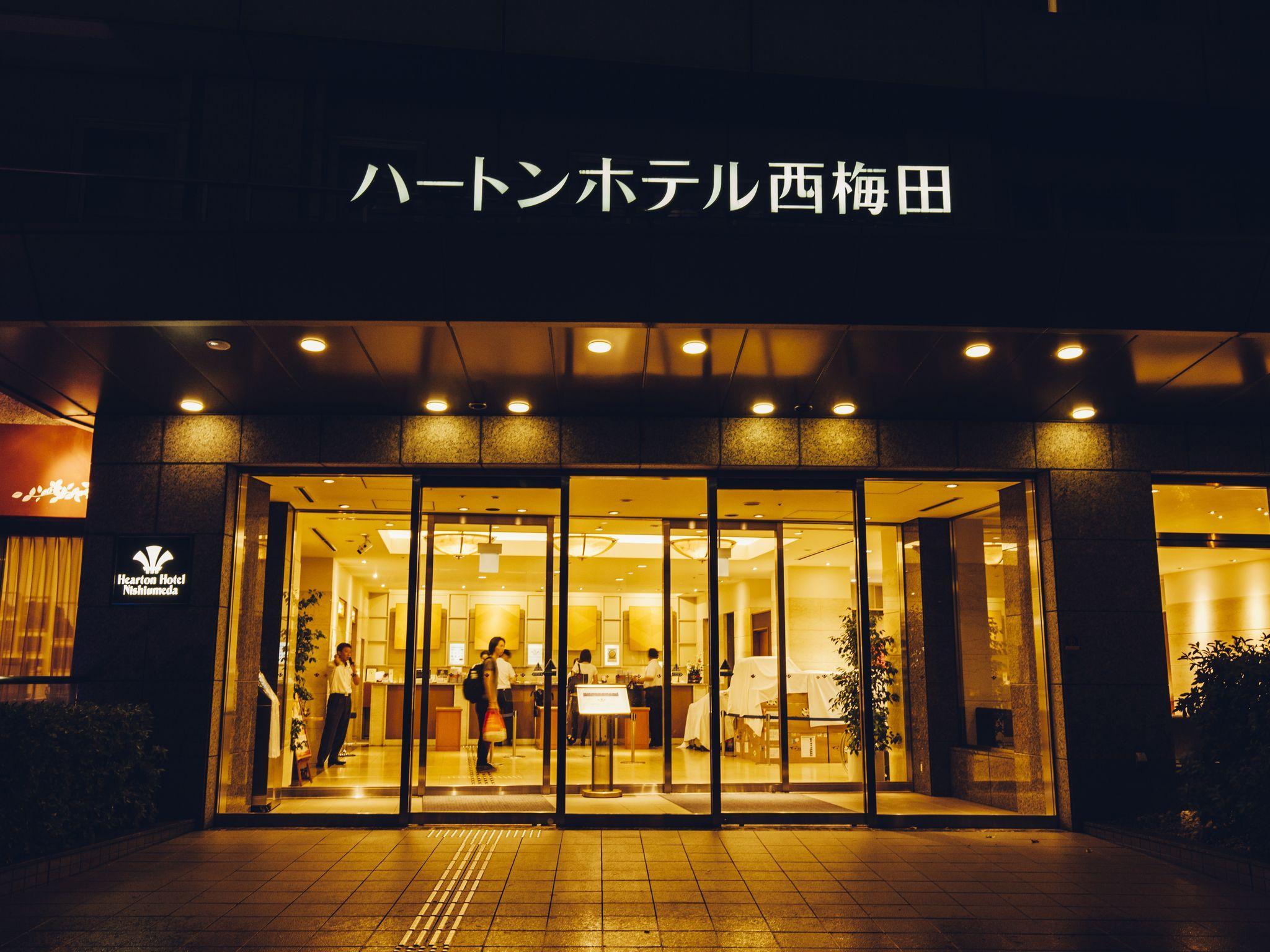 Hearton Hotel Nishi Umeda, Osaka