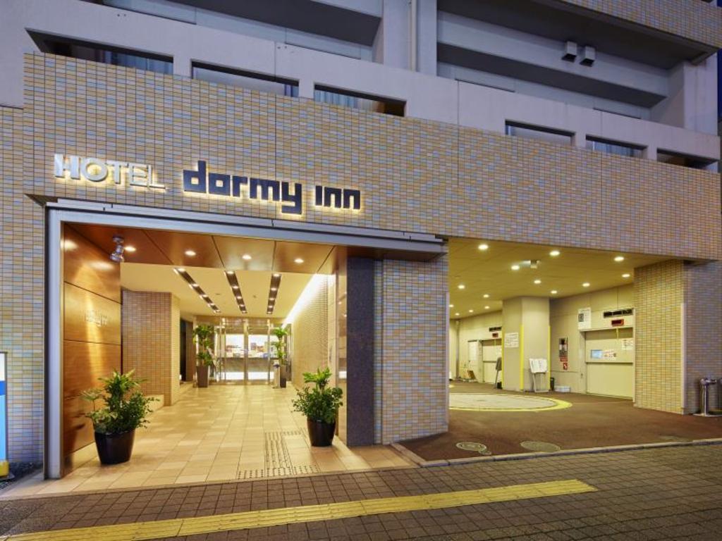 高松|南珈琲店。在地人大推的自烘店|商店街住宿好選擇 Dormy Inn Takamatsu