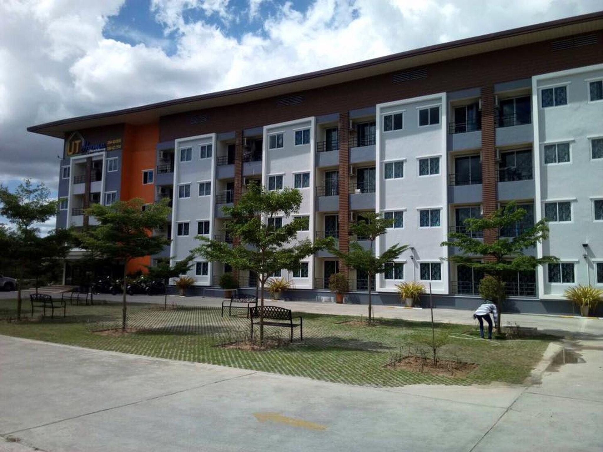 UT Home , Pluak Daeng