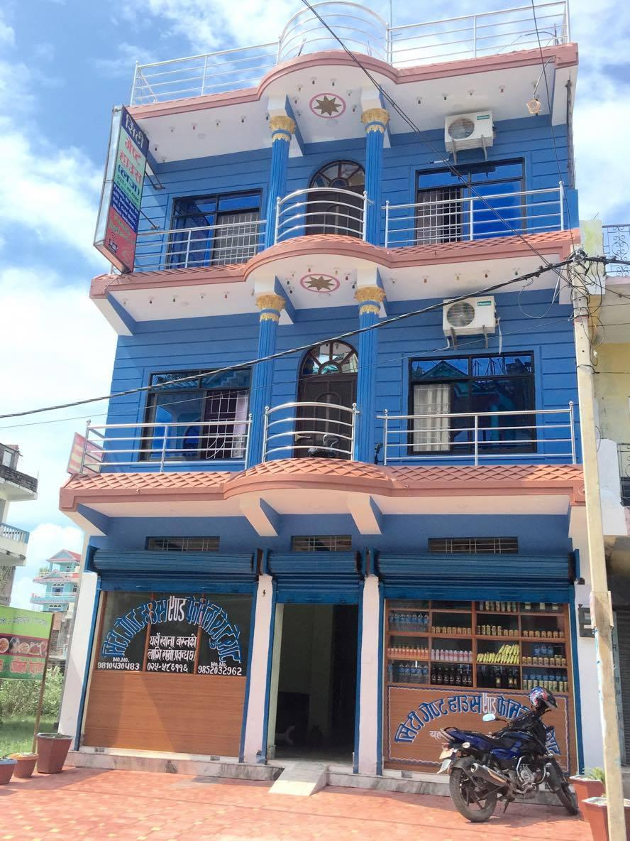City Guest House, Koshi