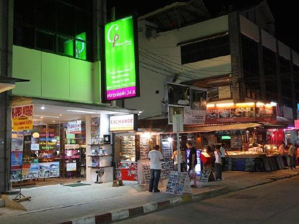 Chaweng Palace Hotel Koh Samui