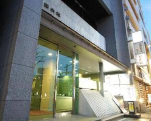 Hotel Satoh Tokyo, Bunkyō