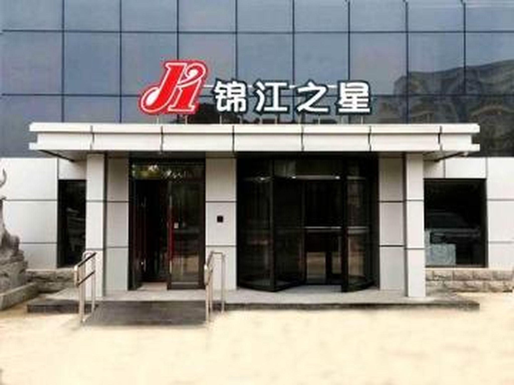 Jinjiang Inn Beijing Liangxiang Nanguan Subway Station Branch, Beijing