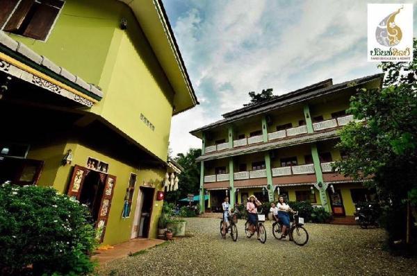 Pawinsin Resort Nan
