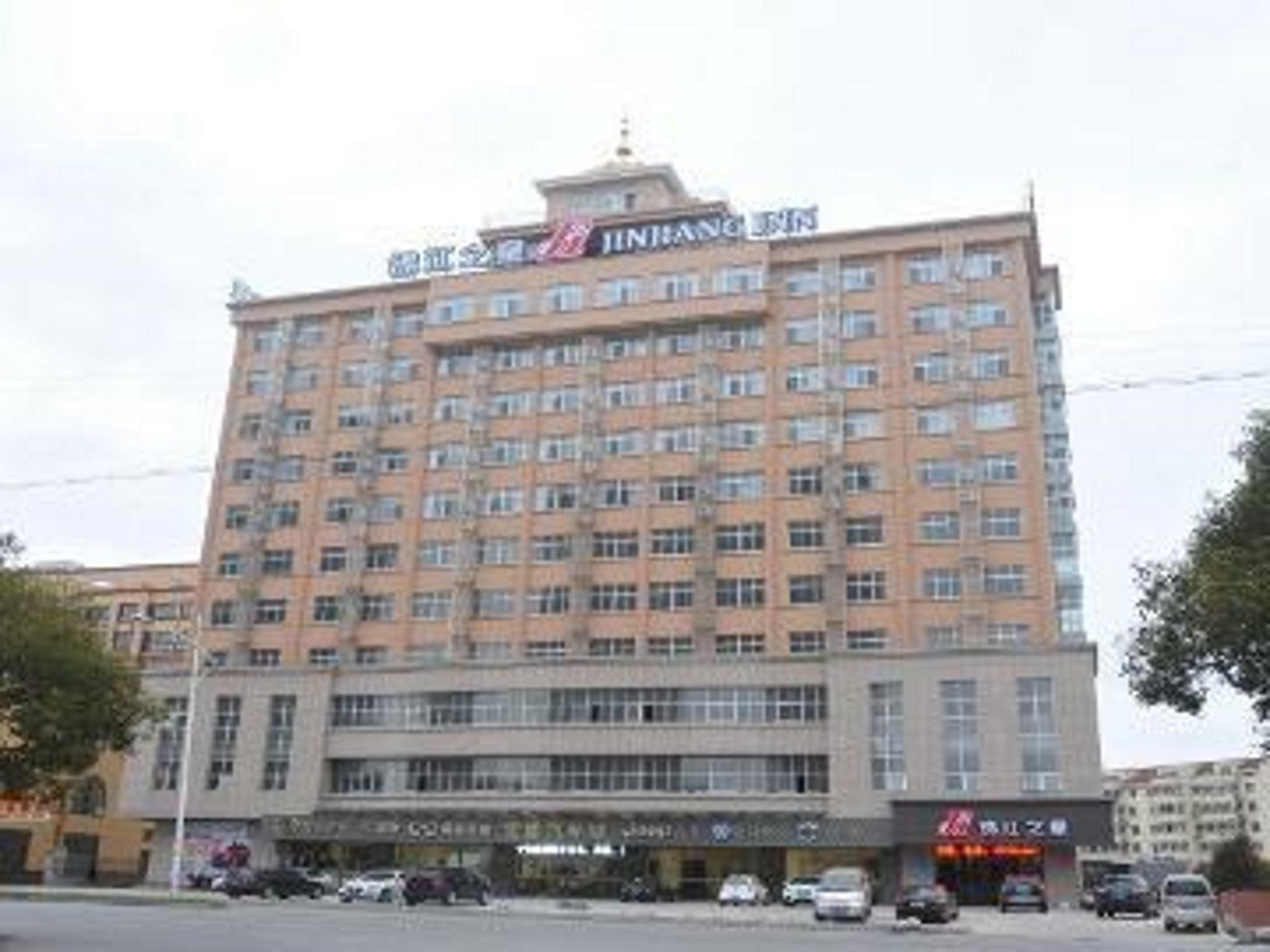 Jinjiang Inn Haian Train Station Branch, Nantong